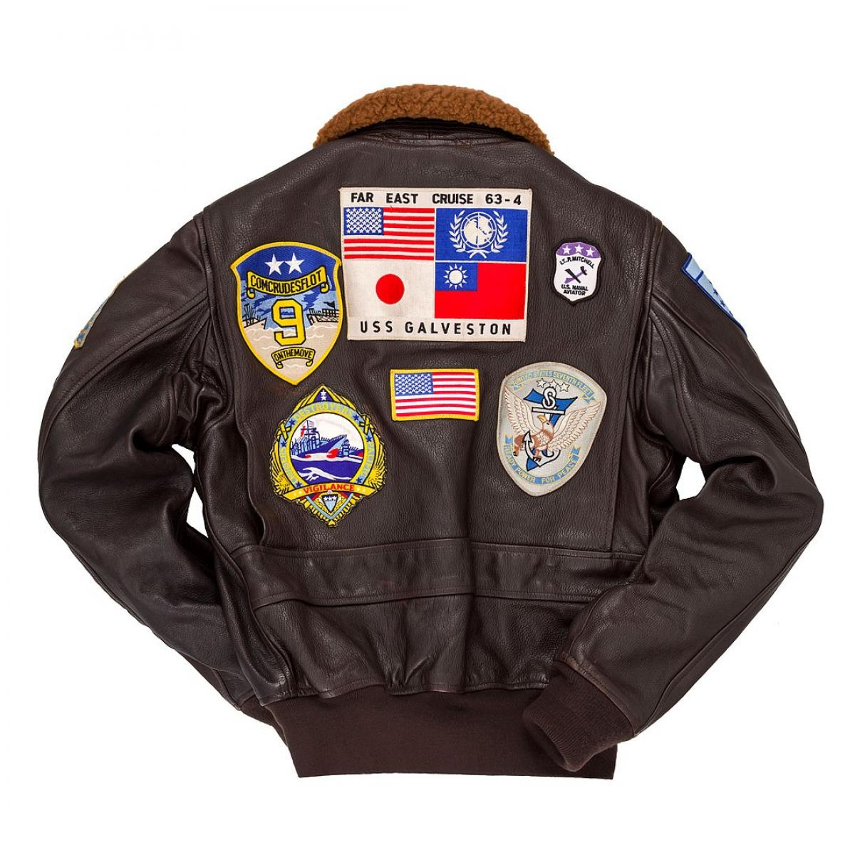 5616a5b6aba Cazadora Top Gun Movie Heroes Top Gun Navy